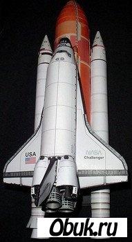 AXM PSSM - космический челнок Columbia