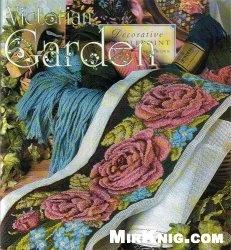Букет №935-18; Victorian  Garden