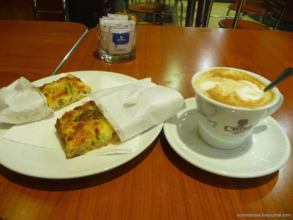 Кафе и рестораны.