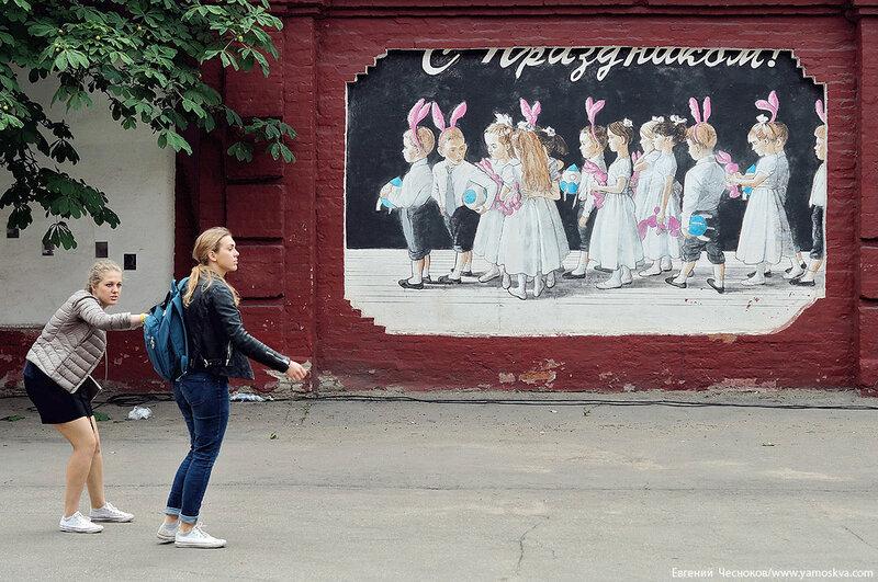 Лето. Кристалл. фестиваль ФОРМА. 11.07.15.01..jpg