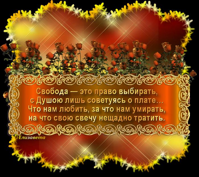 0_a7b9b_f2672c70_XXL.png