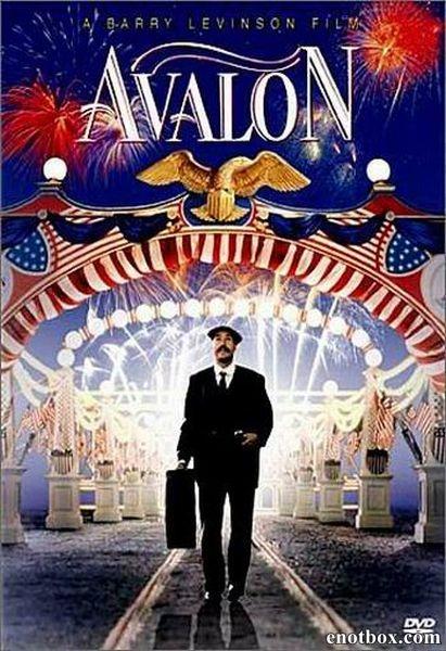 Авалон / Avalon (1990/DVDRip)