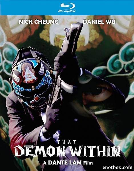 Этот демон внутри / That Demon Within / Mo jing (2014/BDRip/HDRip)
