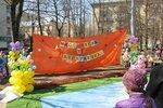2014.04.12 Мисс Весна и Веснушечка