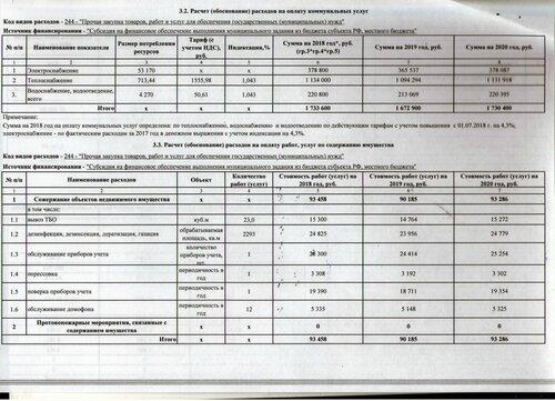 Сканировать10024.JPG