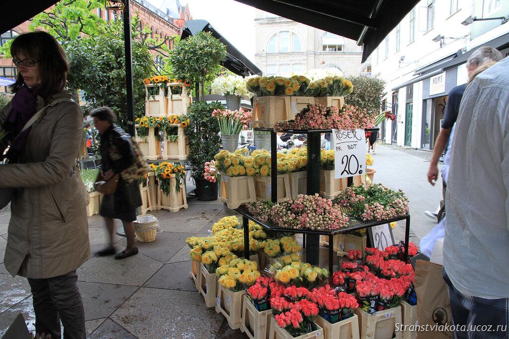 Цветочный рынок в Копенгагене