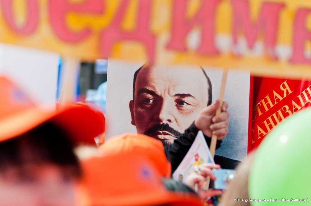 Ленин в печальке