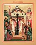 7-Икона — Воздвижение Креста Господня.jpg
