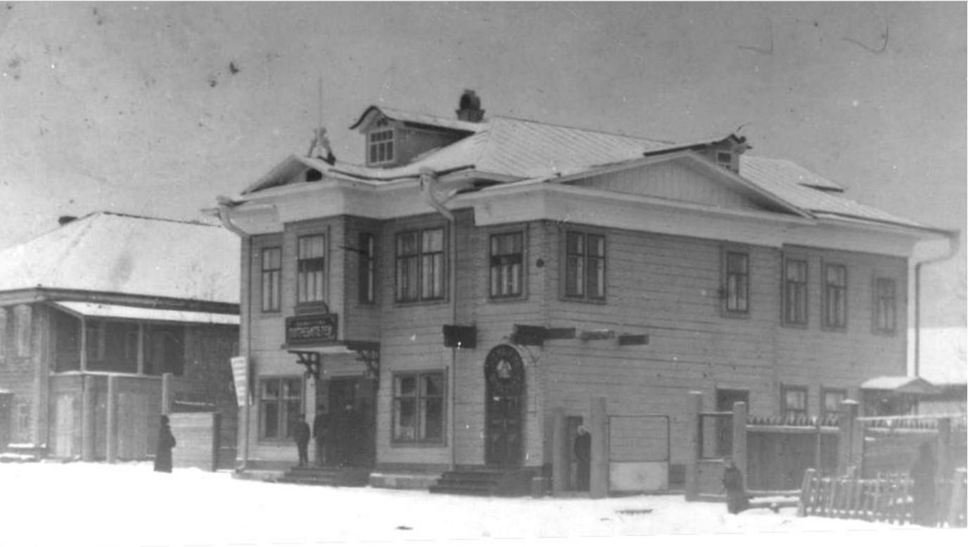 Дом Селянинова. Яренское общество потребителей