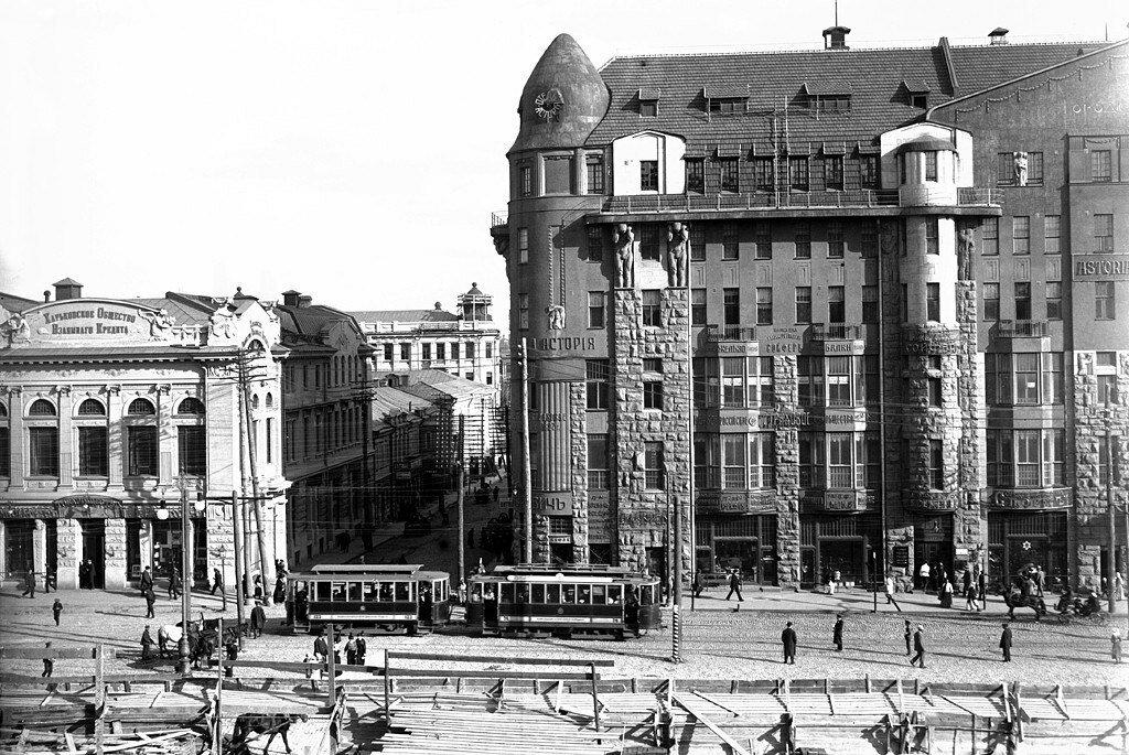 Здание Харьковского Общества Взаимного Кредита