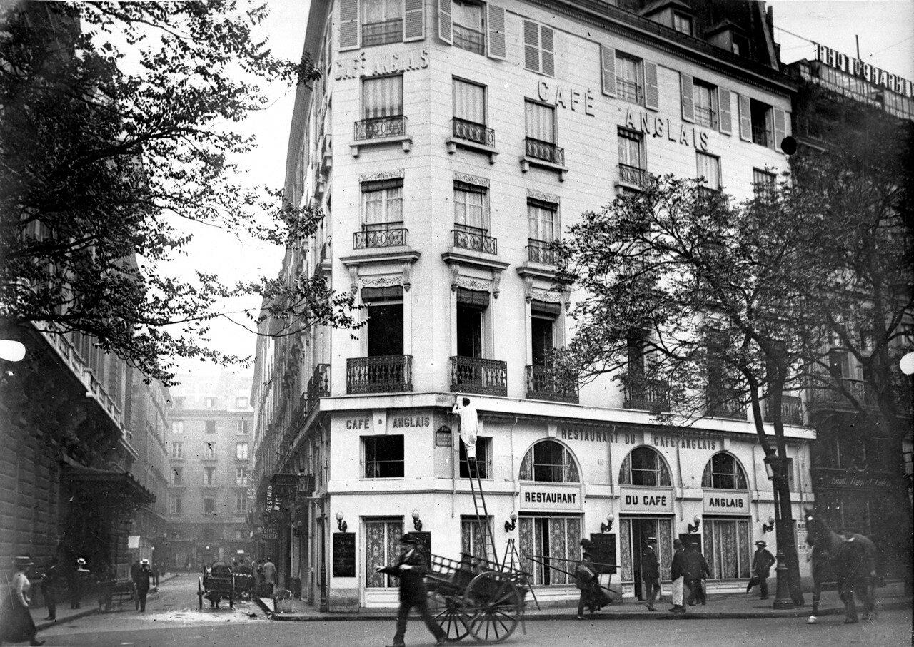 1913. Английское кафе