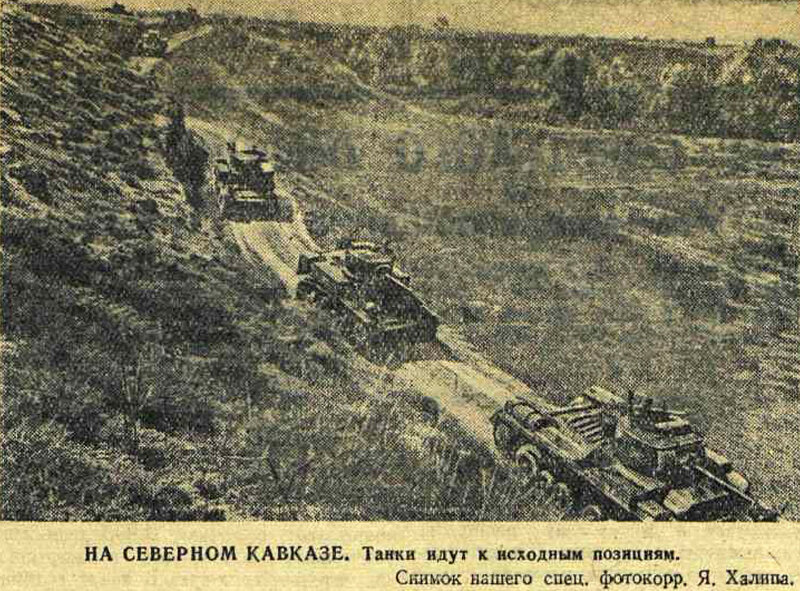 «Красная звезда», 3 октября 1942 года, советские танки, советские танки второй мировой, танки ВОВ