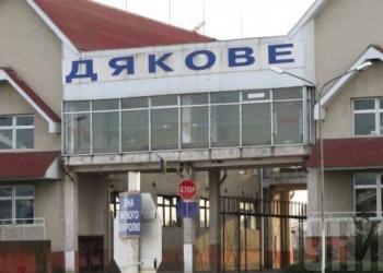 В Луганской области неизвестные напали на погранотдел