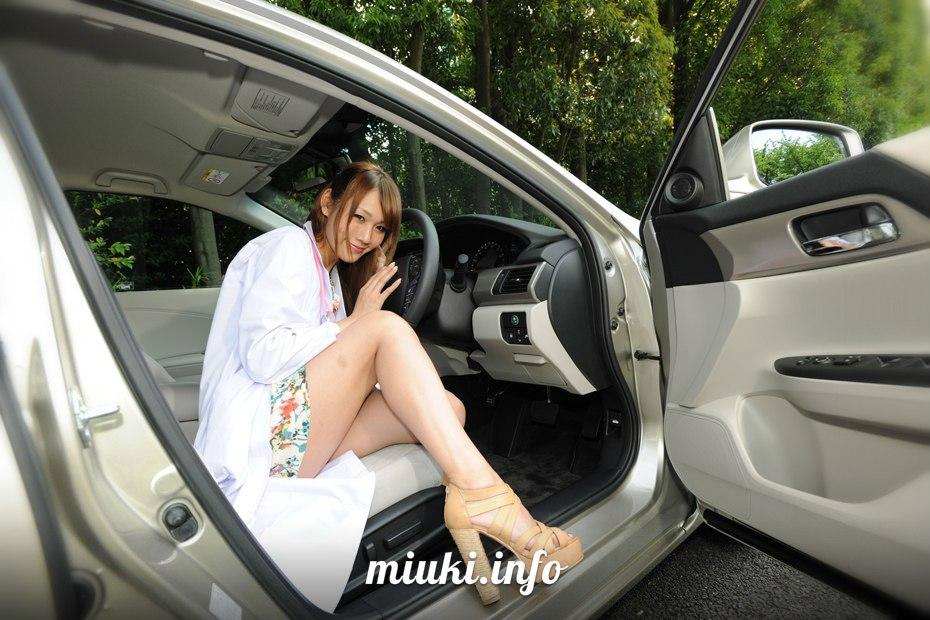 Необыкновенные услуги японских автошкол