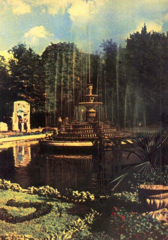 Кишинёв 1964 - фонтан в парке Пушкина.jpg