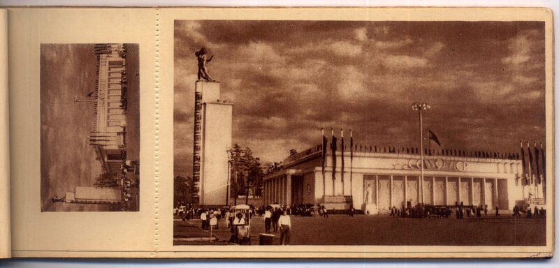 ВСХВ 1940 - Главный павильон.jpg