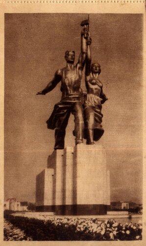 ВСХВ 1940. РиК (скульптор В.Мухина).jpg