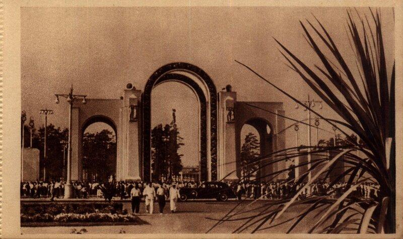 ВСХВ 1940. Главный Вход.jpg