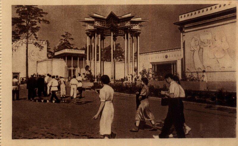 ВСХВ 1940. Павильон Узбекской ССР.jpg