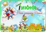 Поздравления-открытки на разные праздники рисунок поздравление открытка фото картинка