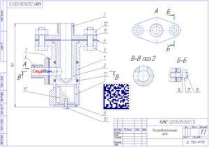пример чертежа с резьбовыми соединениями