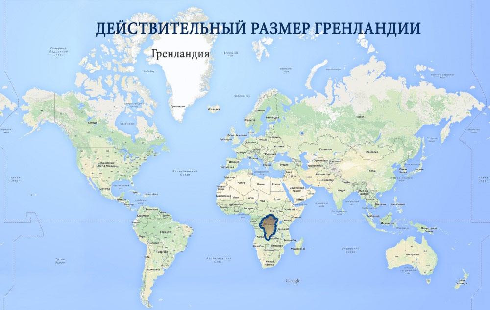реальные размеры стран картинки меркурии