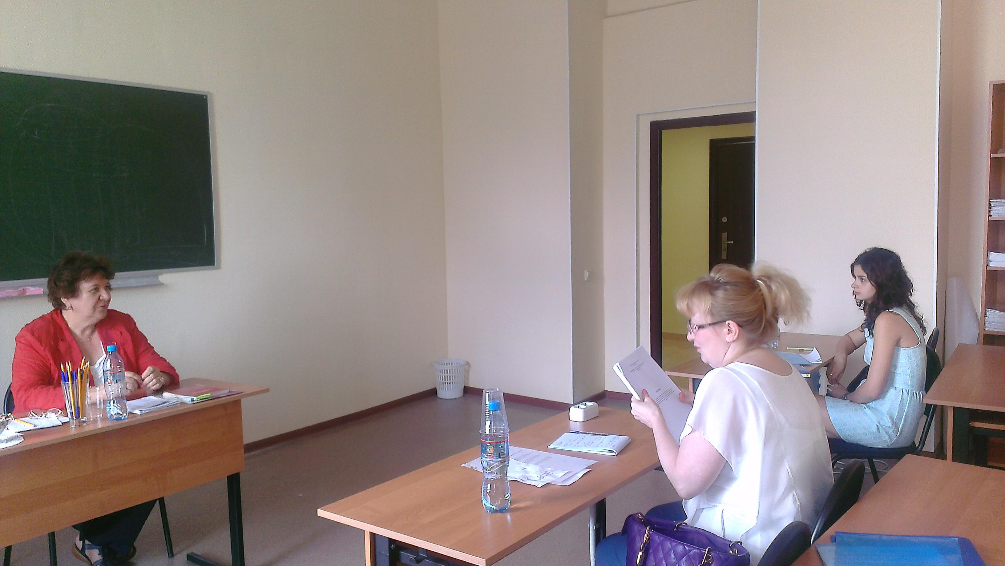 Обучение в Центре профессионального образования ДИТАД