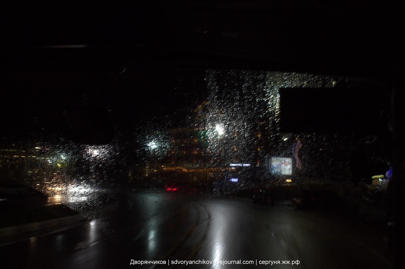 Дождливый вечер в Сочи - Роза Хутор - НеФорум День2 - за кадром