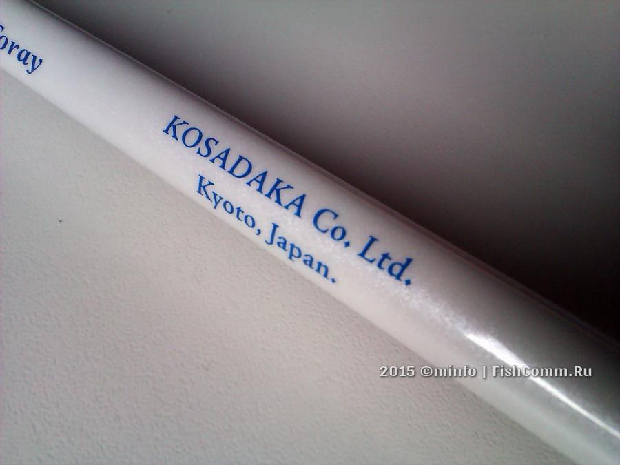 Спиннинг Kosadaka Skyliner