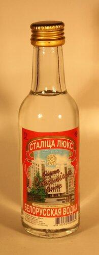 Водка Сталица Люкс Белорусская