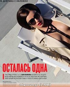 http://img-fotki.yandex.ru/get/9651/254056296.59/0_1202bd_ee66484c_orig.jpg