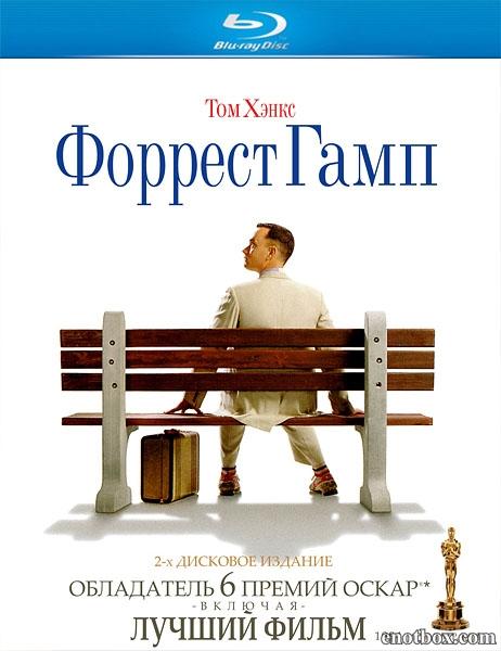 Форрест Гамп / Forrest Gump (1994/BDRip/HDRip)
