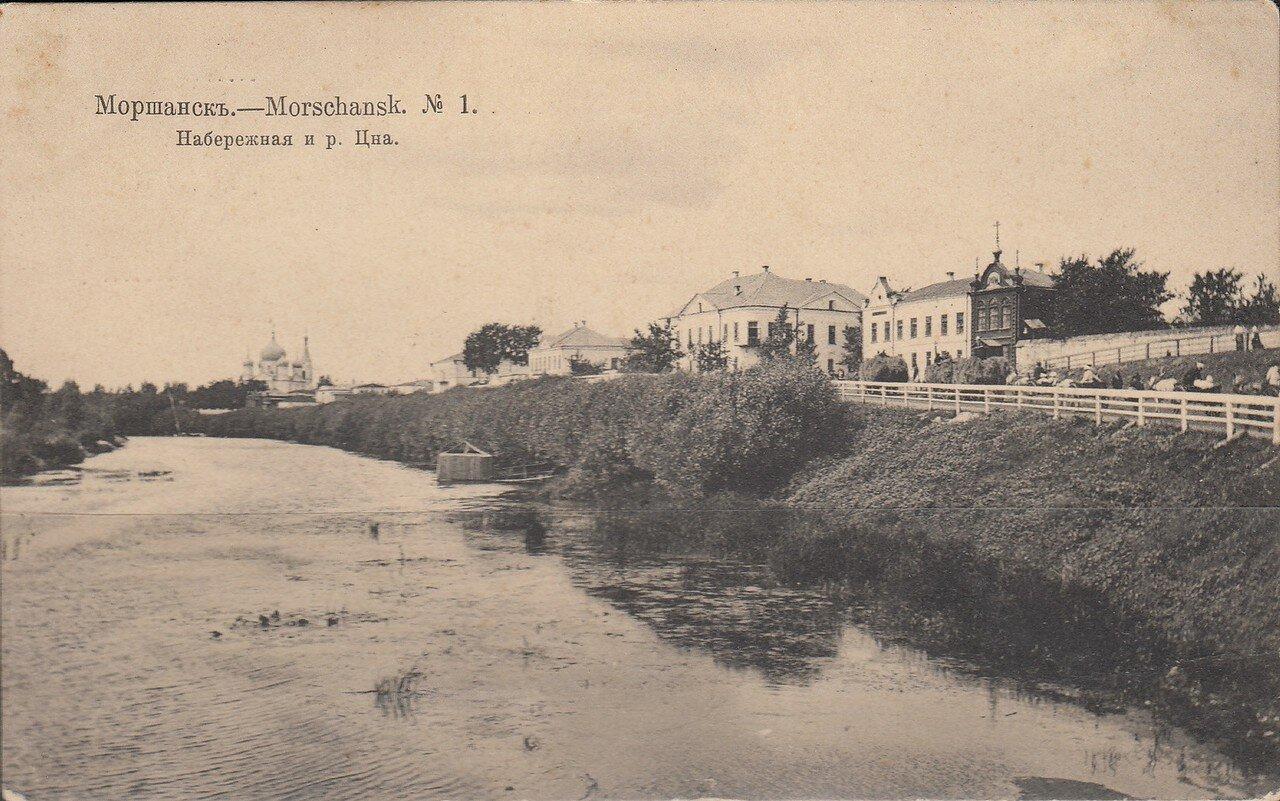 Набережная и река Цна