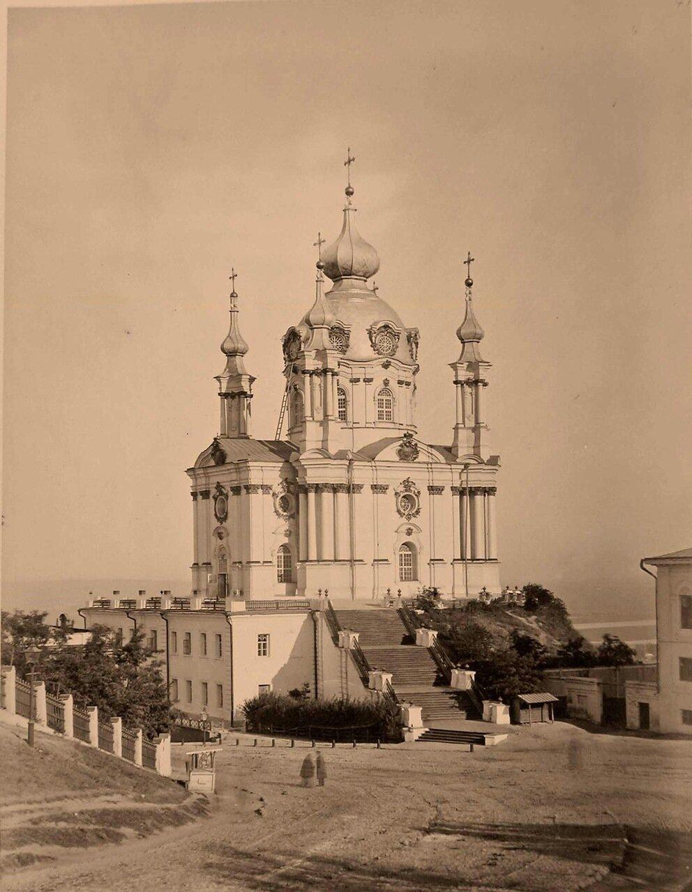40. Вид Андреевского собора на правом берегу Днепра (1754 г., архитектор Б.Растрелли)