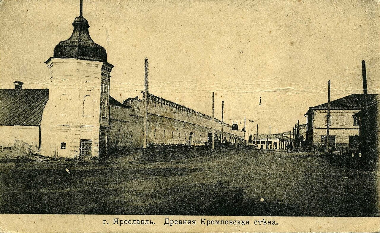 Древняя Кремлевская стена