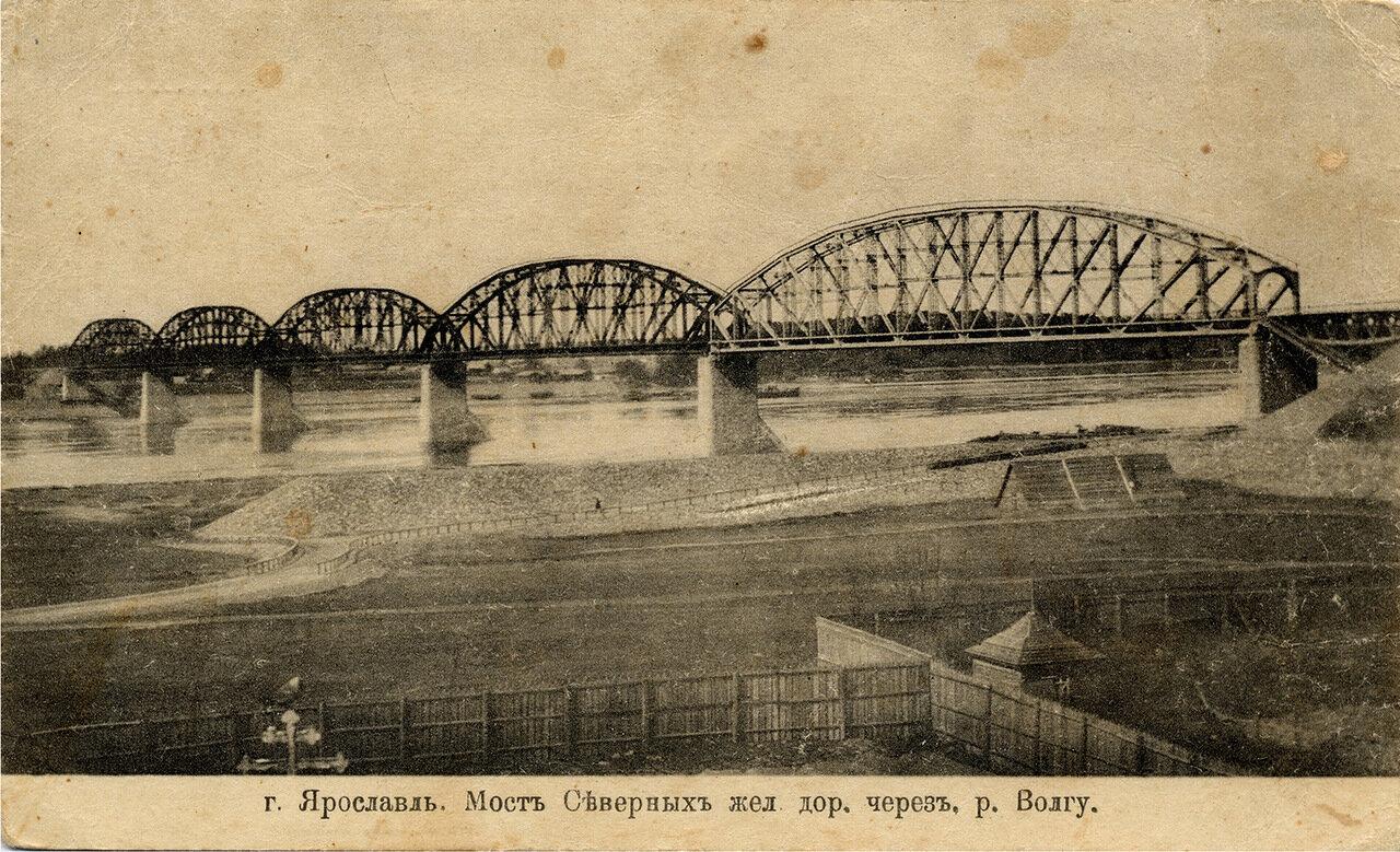 Мост Северных железных дорог через Волгу