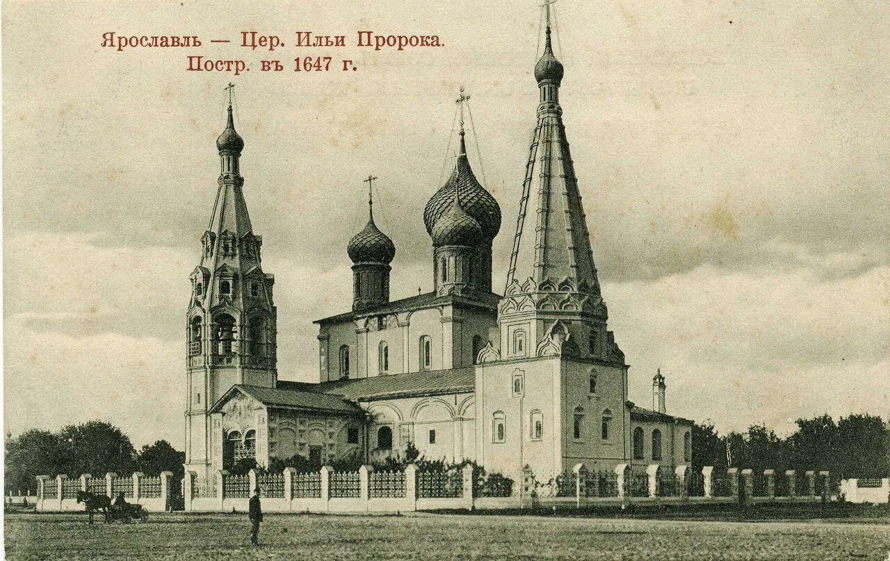 Храм Св. Ильи Пророка