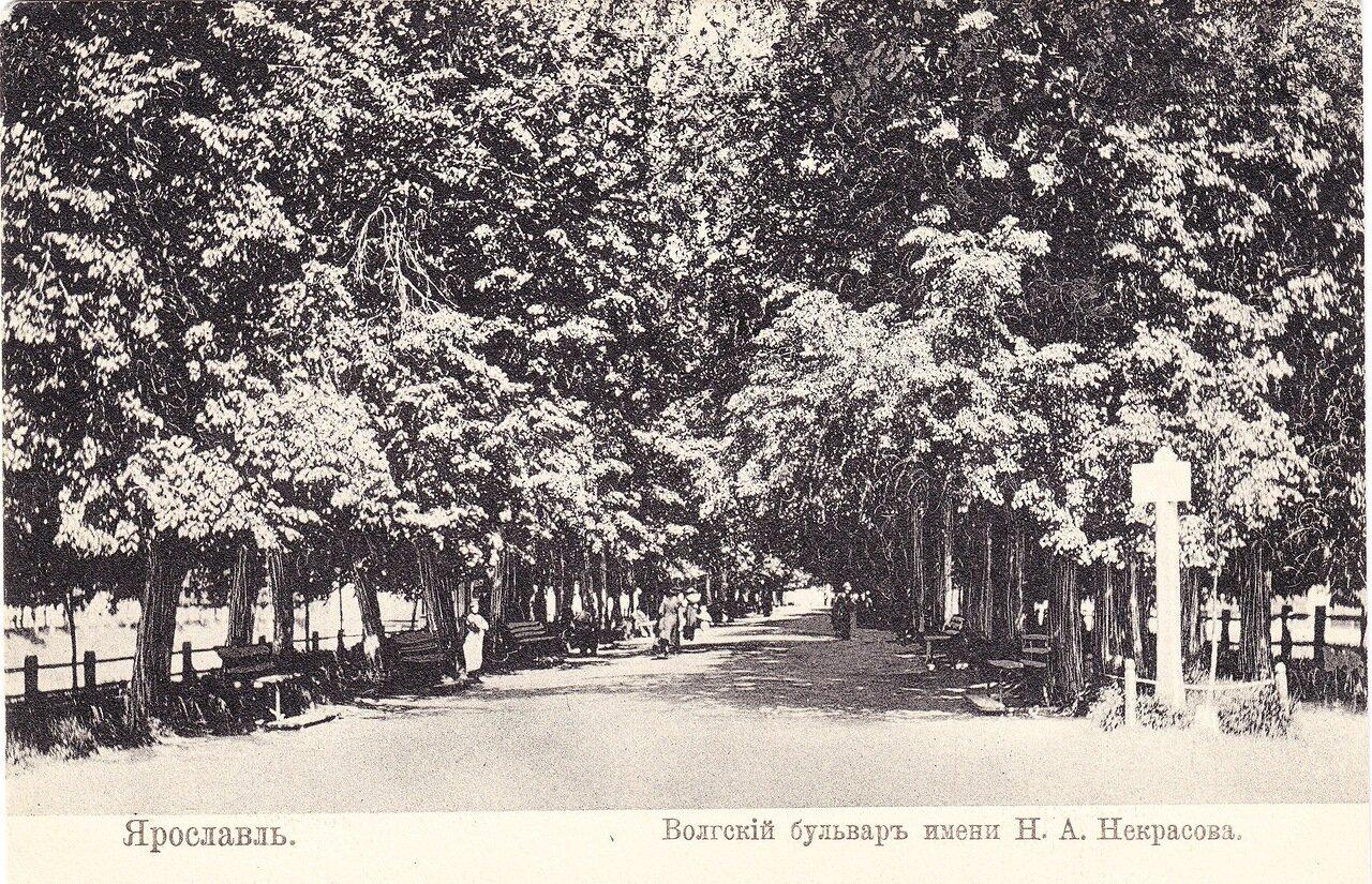 Волжский бульвар имени Н.А. Некрасова