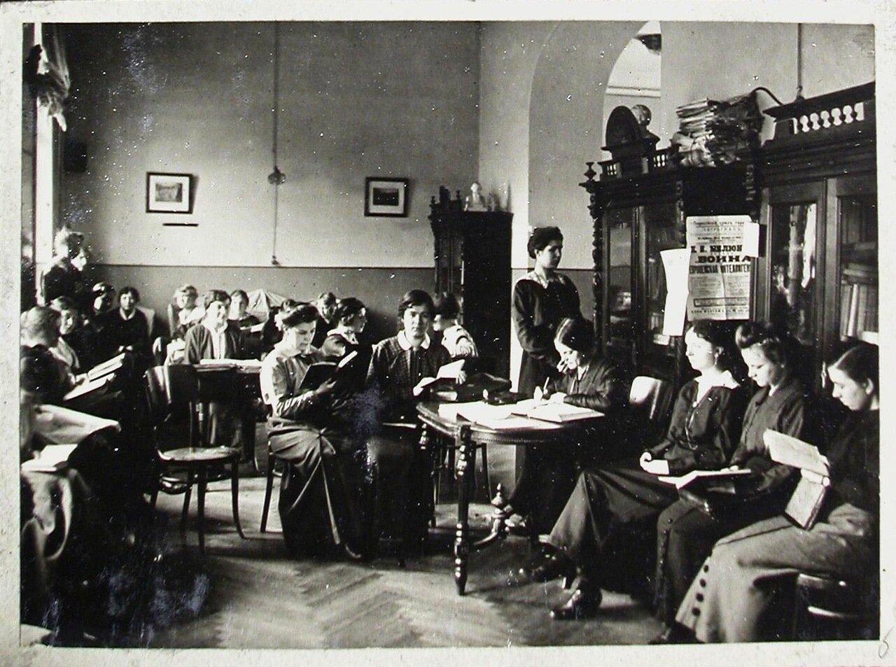 17. а. Студентки в библиотеке