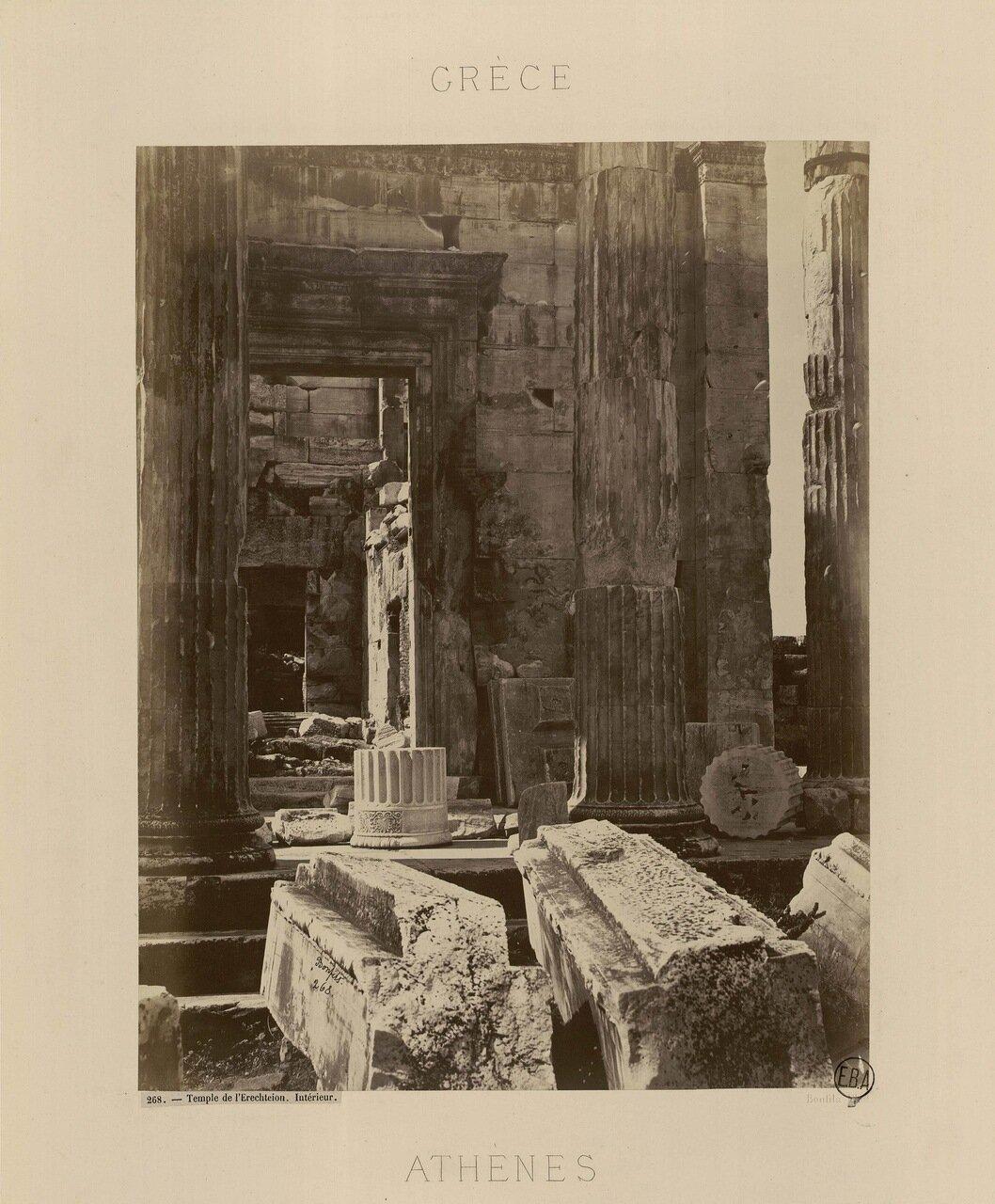 28. Эрехтейон. Внутренний вид храма