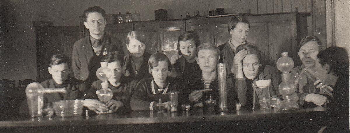 1938. Химический кружок. Ленинград