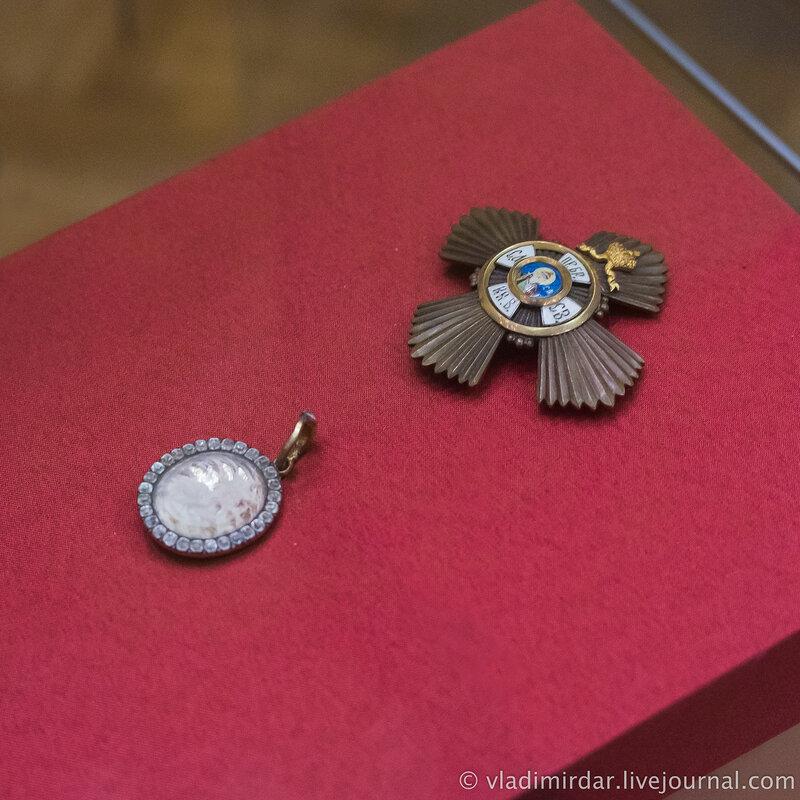 Нагрудный знак Православного общества Святого Владимира и медальон «Святой князь Владимир»