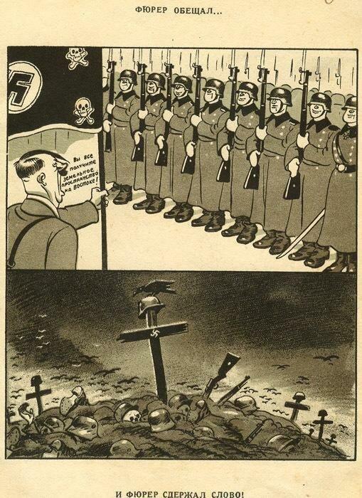 потери немцев на Восточном фронте, письма гитлеровских солдат, немцы о восточном фронте, фашисты о русских солдатах, рассказы немецких солдат, из дневников гитлеровских солдат, дневники фашистских солдат