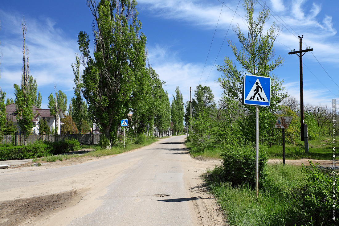 улицы Пятиморска