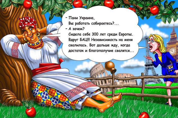 http://img-fotki.yandex.ru/get/9652/11206178.667/0_f6a10_6dd84a53_orig.jpg
