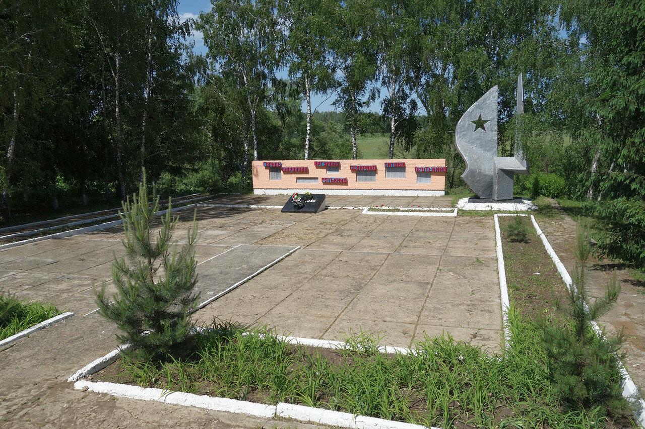 памятник ВОВ на 7 селений