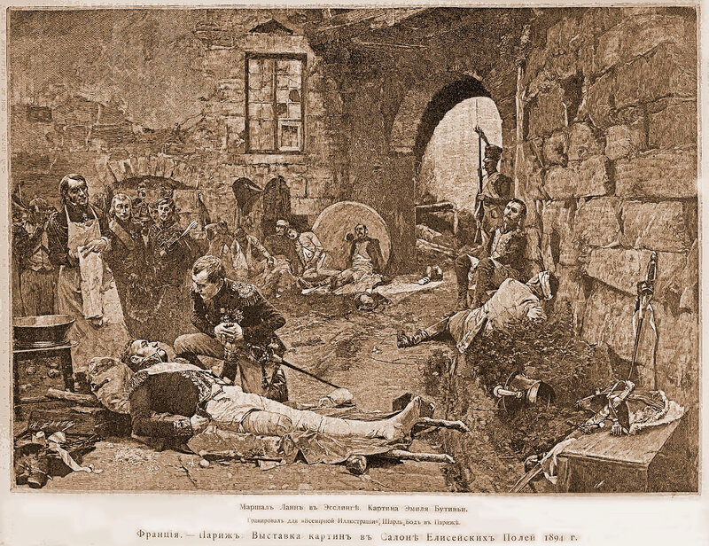 Бутиньи Эмиль - Маршал Ланн нр1334-1894 ст.117.jpg