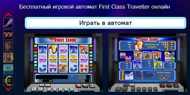казино вулкан игровой автомат самолеты