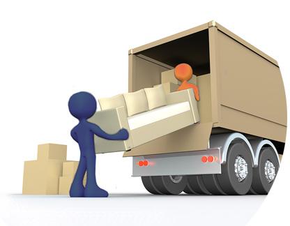 Правила перевозки кожаной мебели