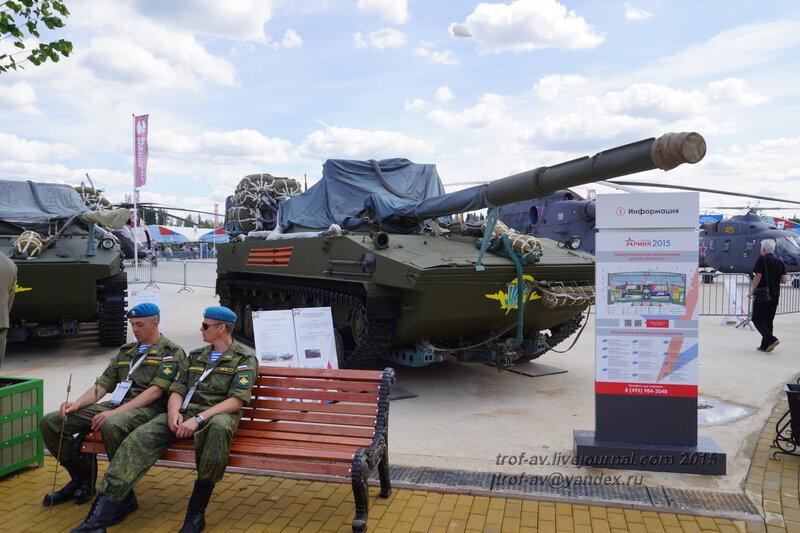2С-25 Спрут-СД, Форум Армия-2015, парк Патриот